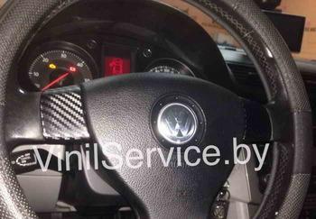 Оклейка ручек и руля в WV Passat B6 в черный 3D карбон