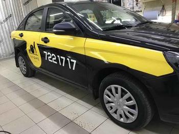 Брендирование такси  VEGAS