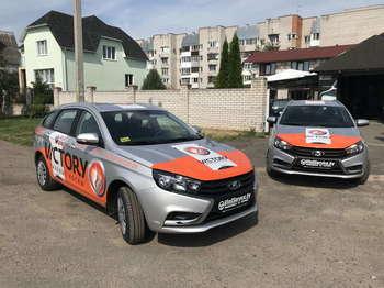 Брендирование автомобилей LADA VESTA SV для завода VICTORY