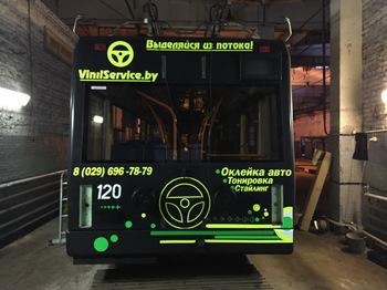 Полная оклейка троллейбуса в черный 4D карбон